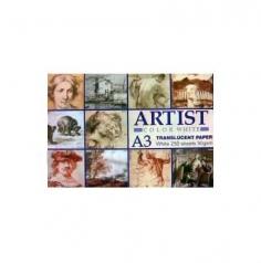 Hartie Xerox A3 Artist